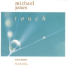 Cover of the album Touch