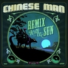 Cover of the album Remix with the Sun