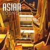 Cover of the album The Asian Lounge - Eastern Grooves & Voices