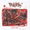 Cover of the album re:Return