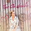 Couverture de l'album Таю от любви - Single