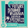 Cover of the album The Future Sound of Russia