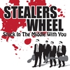 Cover of the album Stuck In the Middle With You (Remastered) - EP