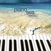 Cover of the album Music for Piano & Sea