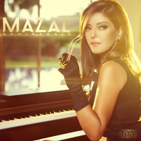 Cover of the track Mazal