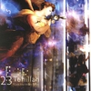 Cover of the album 23