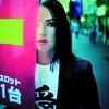 Cover of the album Samotna w wielkim mieście