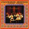 Cover of the album Avantagan