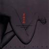 Couverture de l'album Revolutionary Pekinese Opera Version 1.28