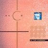 Cover of the album Deco