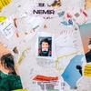 Cover of the album Nemir