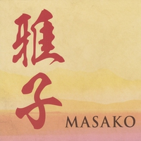 Cover of the track Masako
