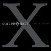 Cover of the album Black Album X