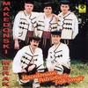 Cover of the album Macedonian Patriotic & Folk Songs