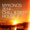 Couverture de l'album Mykonos 2014 Chill & Deep House