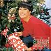 Cover of the album The Sharon Cuneta Christmas Album