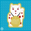 Cover of the album Lucky Cat