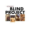 Cover of the album Blind Project