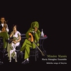 Cover of the album Μινόρε Μανές (Ρεμπέτικα Τραγούδια Της Σμύρνης)