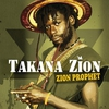 Cover of the album Zion Prophet