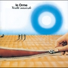Cover of the album Verità nascoste