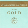 Cover of the album The Very Best of Chaka Demus & Pliers