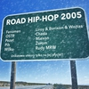 Cover of the album Road Hip-Hop 2005