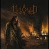 Cover of the album Unbowed (EP)