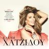 Cover of the album Eleni Hatzidou
