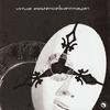 Cover of the album Virtual existence (Vinyl)