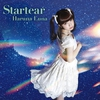 Cover of the album Startear - EP