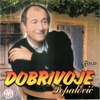 Cover of the album Dobrivoje Topalovic