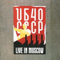 Cover of the track CCCP: Live in Moscow