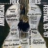 Cover of the album The Best of the American Folk Blues Festival '63-'67