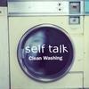 Couverture de l'album Clean Washing - Single