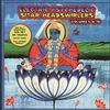 Cover of the album Electric Psychedelic Sitar Headswirlers Volumes 6-10