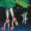 Cover of the album Phreek (Patrick Adams Presents)