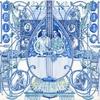 Cover of the album Imam Baildi III