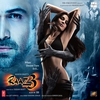 Couverture de l'album Raaz 3 (Soundtrack from the Motion Picture) - EP