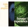 Cover of the track Versiliana Samba