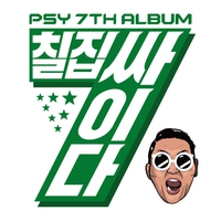 Cover of the track PSY 7TH ALBUM