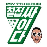 Couverture du titre PSY 7TH ALBUM
