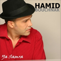 Cover of the track Iyam el houb