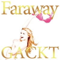 Cover of the track Faraway -Hoshi Ni Negai Wo- EP