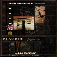 Cover of the track U.S.S.R.: Repertoire (The Theory of Verticality)