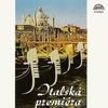 Couverture de l'album Italská Premiéra
