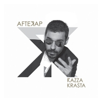 Cover of the track AfteRap