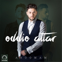Cover of the track Aroomam - Single
