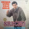 Cover of the album Nema Vise Cile Mile