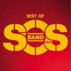 Couverture de l'album The Best of The S.O.S. Band